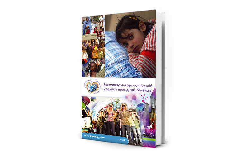 A STEP TO TOLERANCE Using art_technologies in protecting the rights of refugee children. Study guide