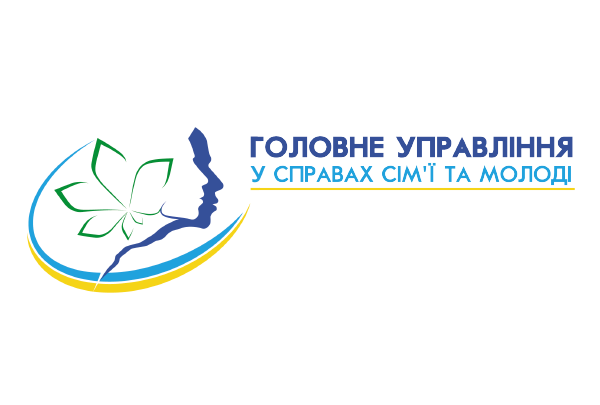 Main Department for Family and Youth Affairs of the Kyiv City State Administration