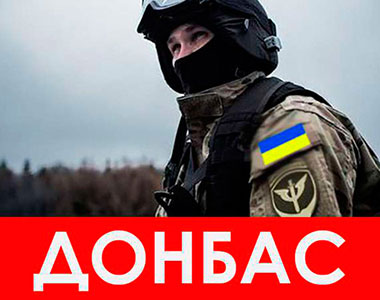 I am Donbass (2015 - 2017)